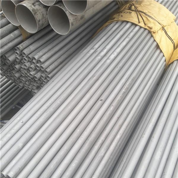 北京无缝钢管厂家_ TP310S无缝钢管今天价格-- 温州久鑫不锈钢有限公司