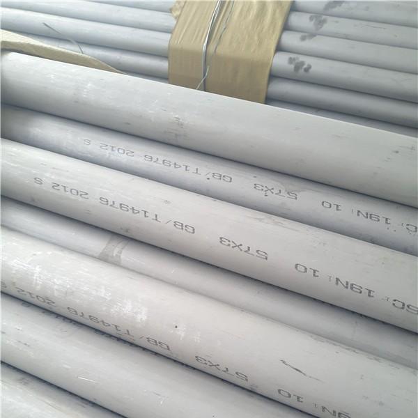 重庆无缝钢管厂家_ S31008无缝钢管多少钱一米-- 温州久鑫不锈钢有限公司