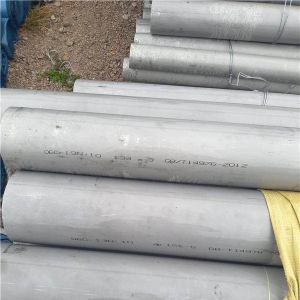 台北拉丝不锈钢钢管厂家_ TP304拉丝不锈钢钢管价格优惠-- 温州久鑫不锈钢有限公司