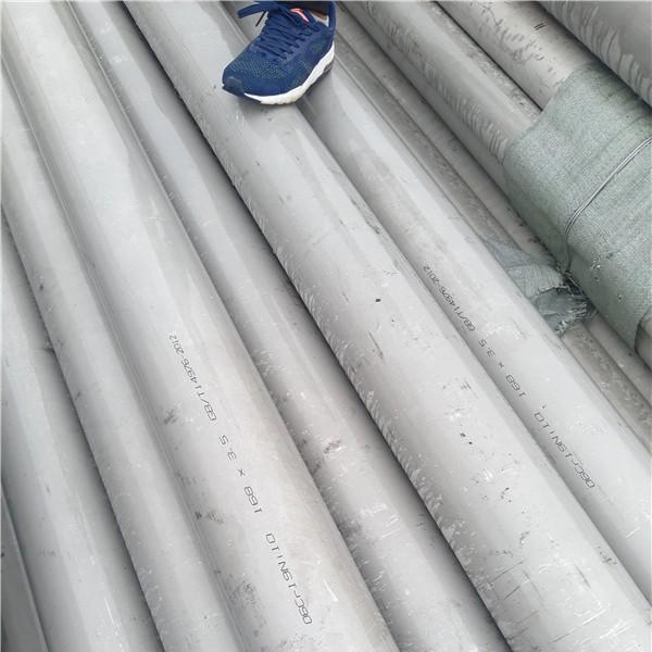 银川不锈钢管厂家_ TP304不锈钢管多少钱一米-- 温州久鑫不锈钢有限公司