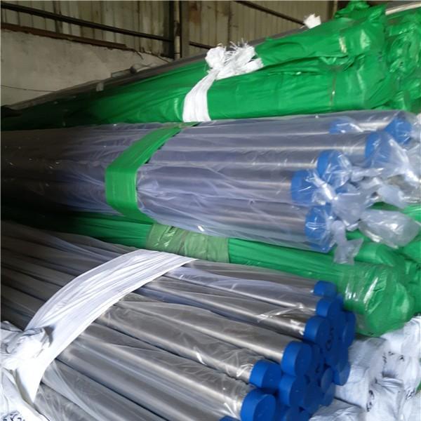 西宁不锈钢焊管厂家_ S30408不锈钢焊管生产工艺-- 温州久鑫不锈钢有限公司