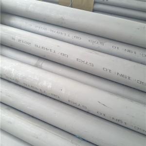 兰州不锈钢管厂家_ TP347H不锈钢管价