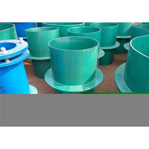 防水套管-- 海鸿管件厂