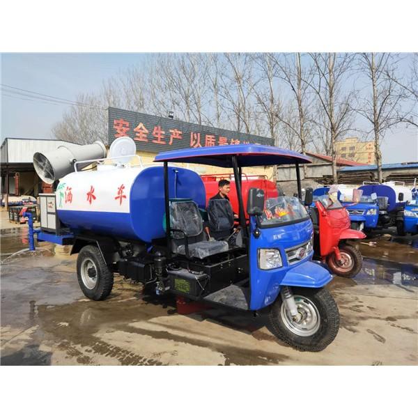 2—3立方三轮洒水车-- 真空吸尘车|扫地车|道路清扫车