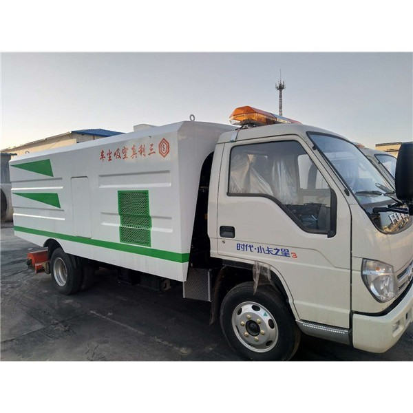 福田时代六立方-- 真空吸尘车|扫地车|道路清扫车