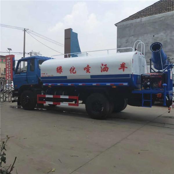 10立方洒水车-- 真空吸尘车|扫地车|道路清扫车
