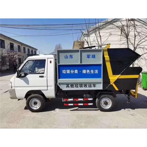 小型垃圾车-- 真空吸尘车|扫地车|道路清扫车