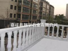 景区石栏杆生产厂家 景区石栏杆加工价格